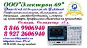 01. ООО «Электрон-69» П